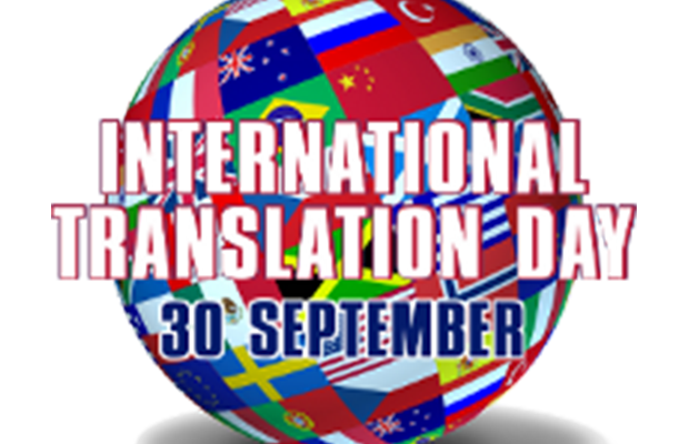 International Translation Day Celebration
